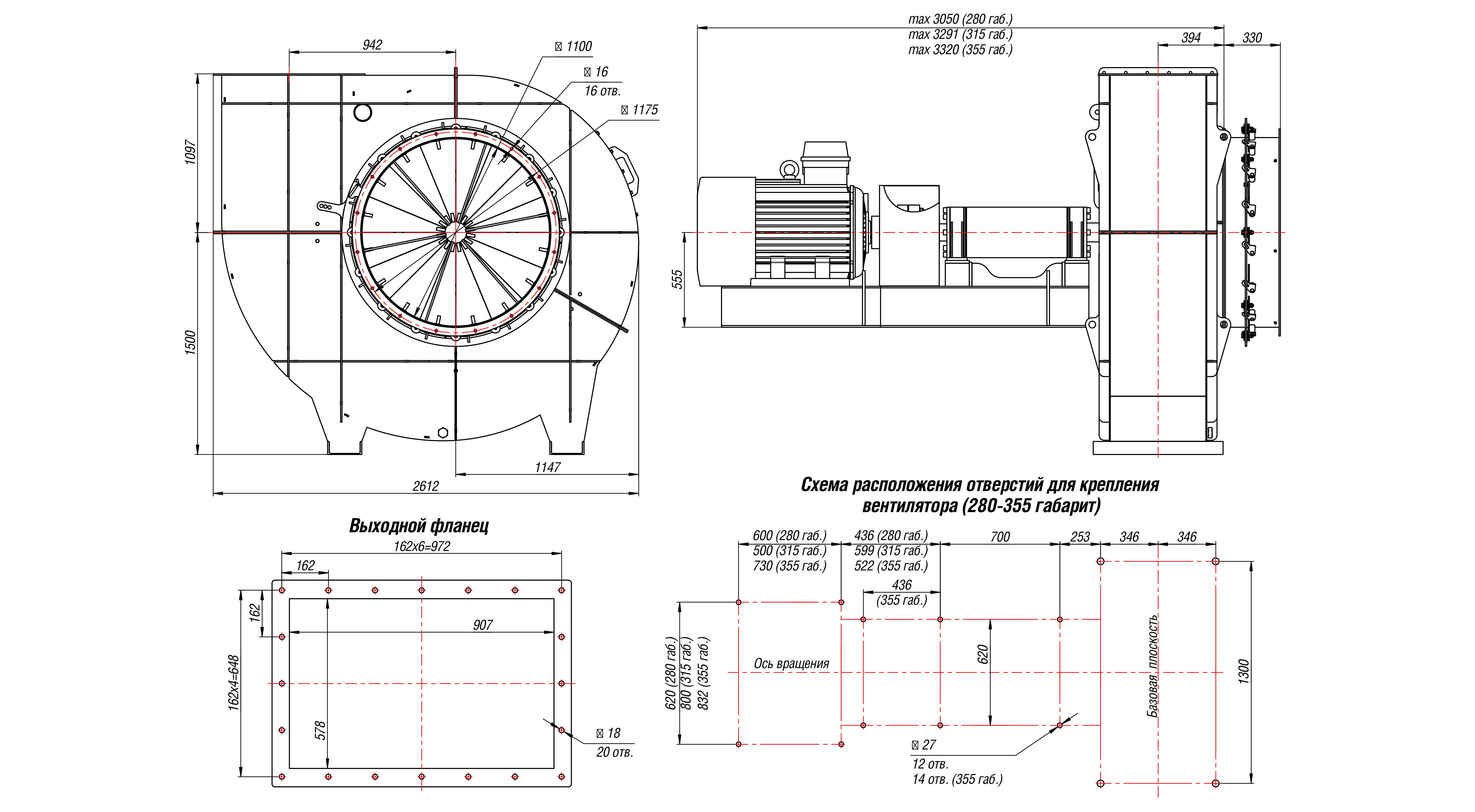 Габаритные и присоединительные размеры канального вентилятора ВД-15,5