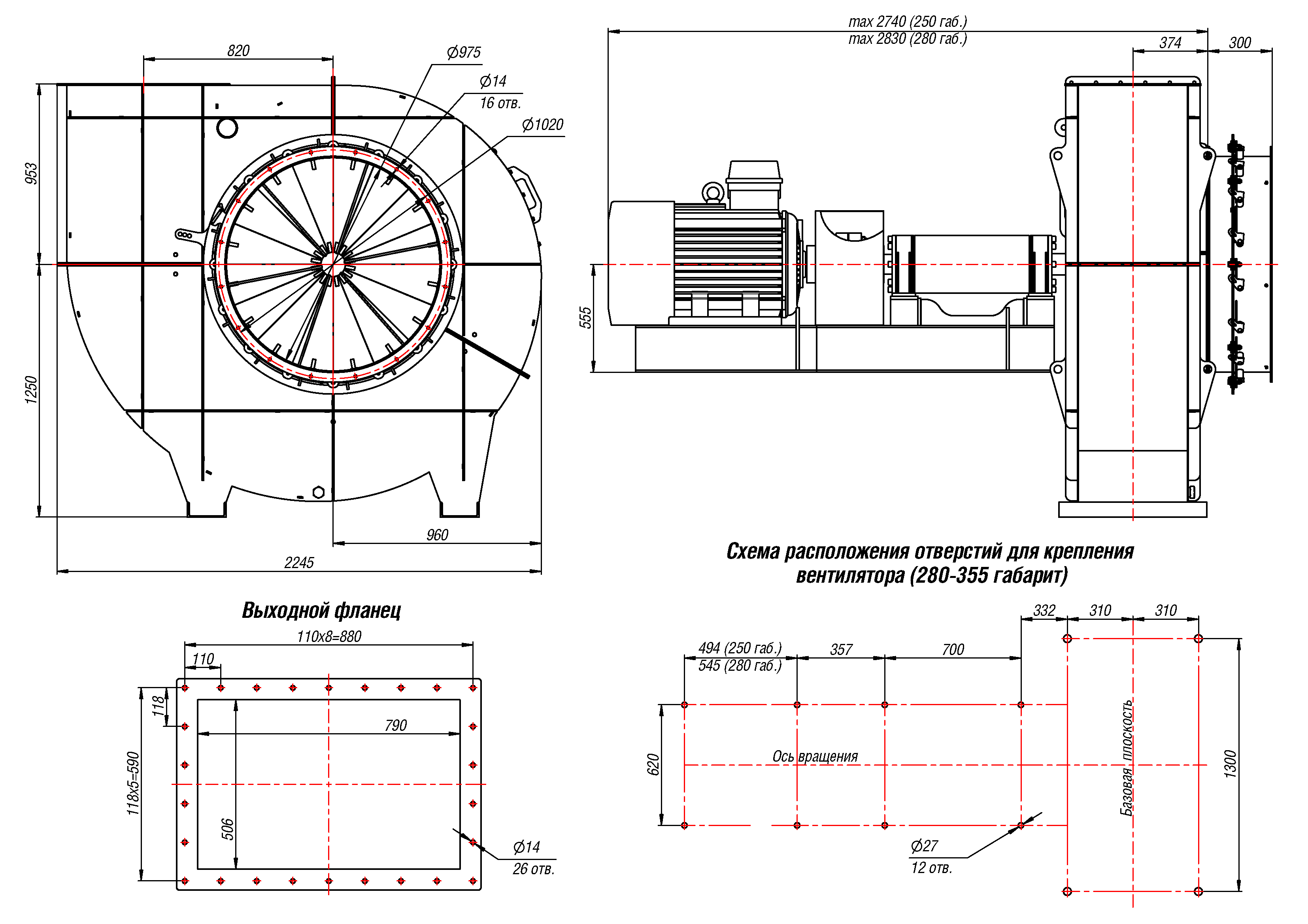 Габаритные и присоединительные размеры канального вентилятора ВД-13,5