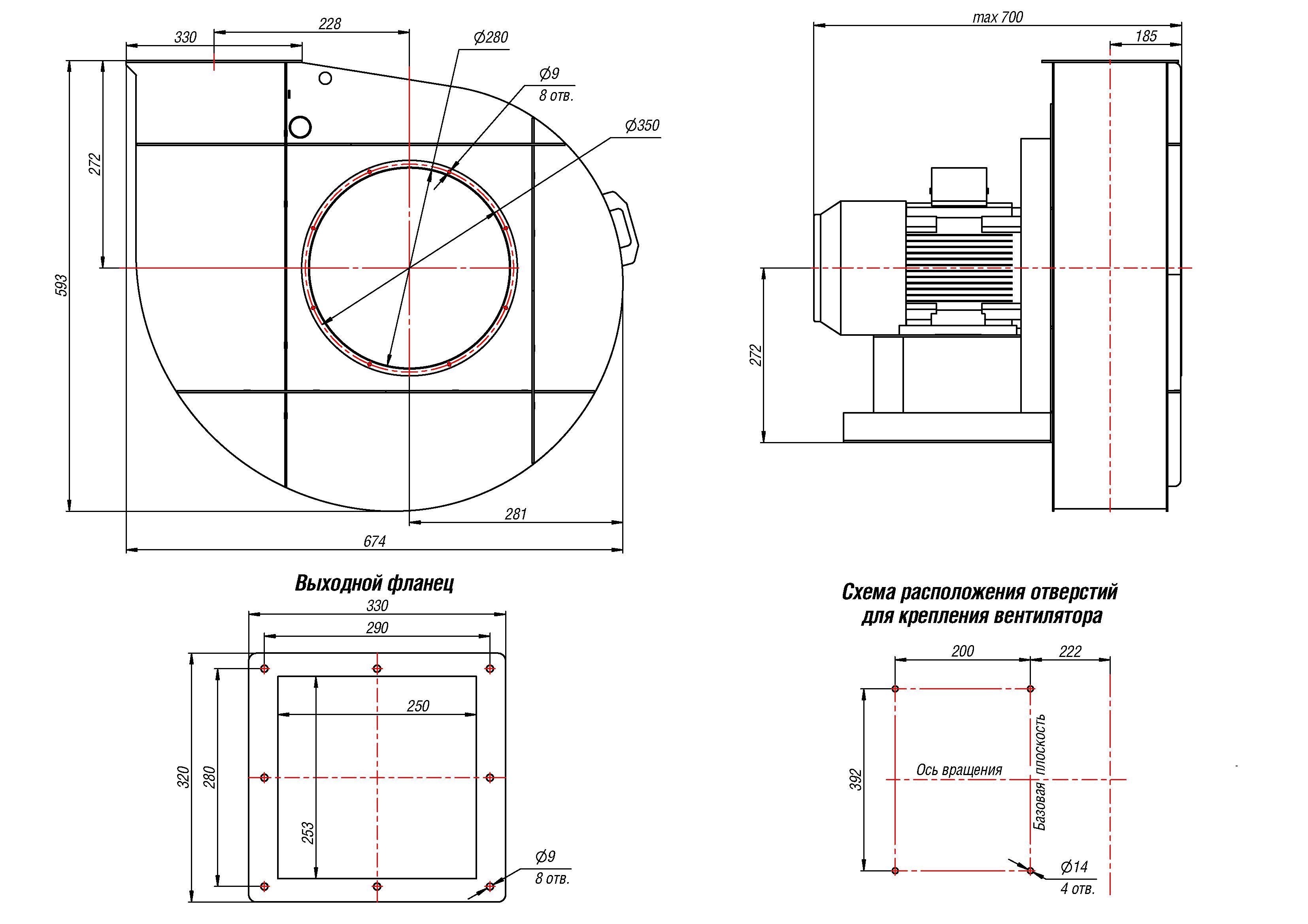 Габаритные и присоединительные размеры канального вентилятора ВД-3,5